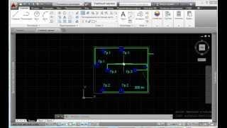 Работа с текстом в AutoCAD. Видеокурс для Электриков в AutoCAD