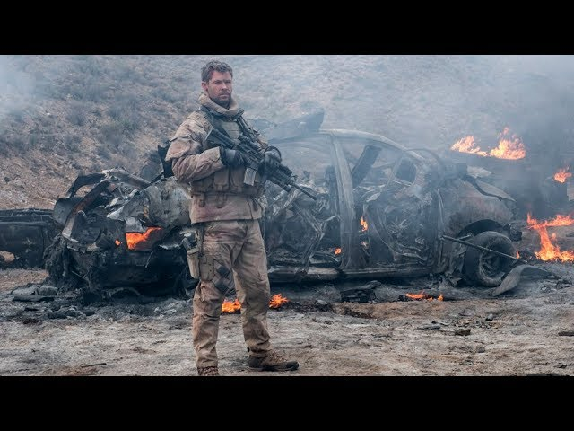 12 силни / 12 Strong