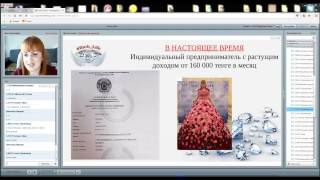 Стиль Жизни с Орифлэйм. Спикер Исакова Ольга