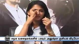 Anushka Shetty Bathroom MMS Video Leaked Onlino   Video