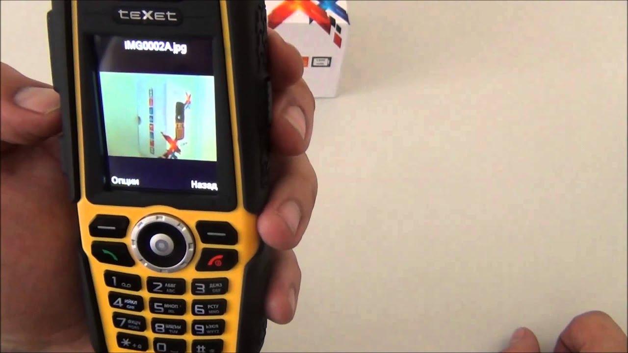 Добрый день. У меня телефон тм-4082r/x-driver. Телефон не может обновиться, выдает синтаксическую ошибку в пакете, тоже самое происходит с.