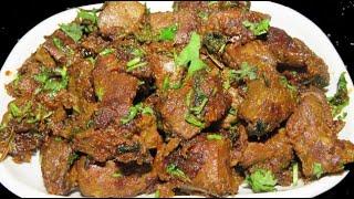 మటన్ లివర్ ఫ్రై ఓసారి ఇలాచేయండి-Mutton Liver Fry recipe-Perfect Liver fry recipe-Liver fry in telugu