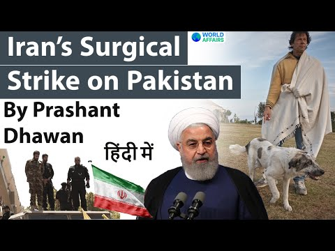 Iran's Surgical Strike on Pakistan Impact on The region Current Affairs 2021