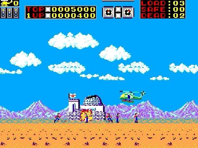 Jouez à Choplifter sur Sega Master System avec nos Bartops Arcade et Consoles Retrogaming