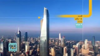 Morning Show Opening Title (965 Kuwait)-2015