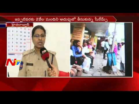 SHE Teams ACP Kavitha Face to Face || Eve Teasing || NTV
