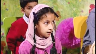 Kids Time: Programme 4 (English & Urdu)