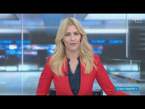 חדשות הערב 06.05.2018: תוכנית הנקמה האיראנית: טילים לעבר ישראל | המהדורה המלאה