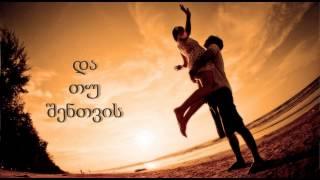 Smile G.S ft. Aro MC - და თუ შენთვის ( LinAro Rec.) Resimi