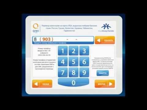 Как перевести деньги с счёта на карту сбербанка через банкомат
