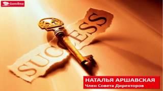 12 12 16 Новости от Натальи Аршавской – 30 мин(, 2016-12-13T08:09:23.000Z)