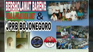 Sholawat Bareng Grup JPRB Bojonegoro live Desa JUWET KRANGKONG PART 2