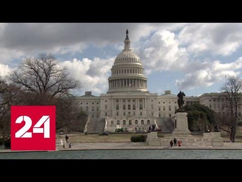 США бросят на спасение экономики рекордные два триллиона долларов - Россия 24