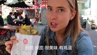 【另眼相看:在天津体验时空穿越】A Time Warp in Tianjin