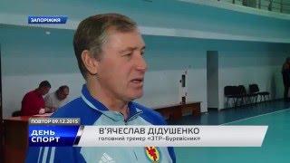 ЗТР -  ЗТР Буревісник