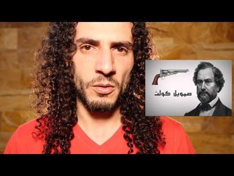 حال العرب اليوم