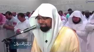 الشيخ ناصر القطامي|سورة البقرة كاملة رمضان 1436 هـــ تلاوة خاشعة