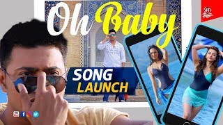 Oh Baby | Hoichoi Unlimited | Song Launch | Dev | Puja | Armaan Malik | Nikhita Gandhi | South City