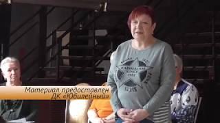 Сюжет от 09.04.2019: Вечер творческих медногорцев