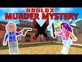 Roblox: Murder Mystery X / The Sheriff 🔫 Versus the Murderer 🔪