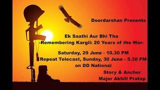 Ek Saathi Aur Bhi Tha (Teaser Promo - Episode 1)