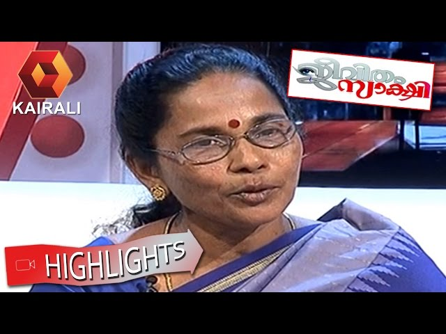 Jeevitham Sakshi 17 03 2015 Highlights