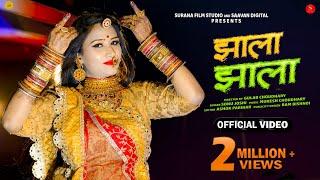 Jhala Jhala Rajasthani New Vivah Geet 2019 Sonu Joshi Banna Banni Geet Surana Film Studio