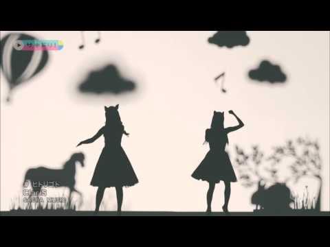ClariS   Hitorigoto - Music Video {Eromanga - Sensei OP FULL)