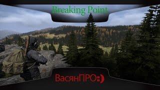 Arma III Breaking Point