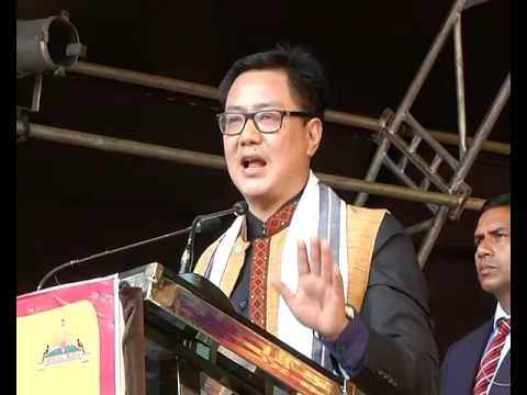 Arunachal Pradesh Statehood Day function in  Itanagar.