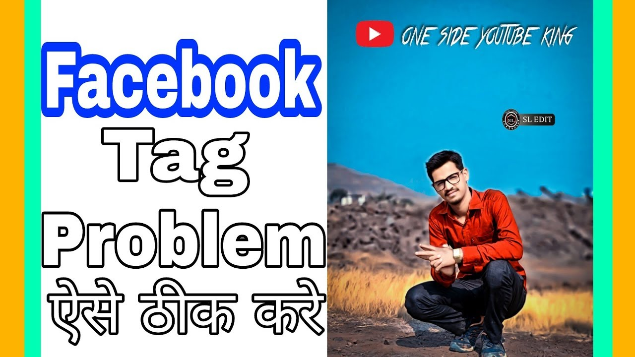 Facebook Tag Problem aise thik kare 100% Solution | How To Solve Tag And Mention Problem 100%Working