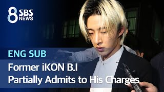 former ikon bi partially admits to his charges ygs role in the case eng sub sbs