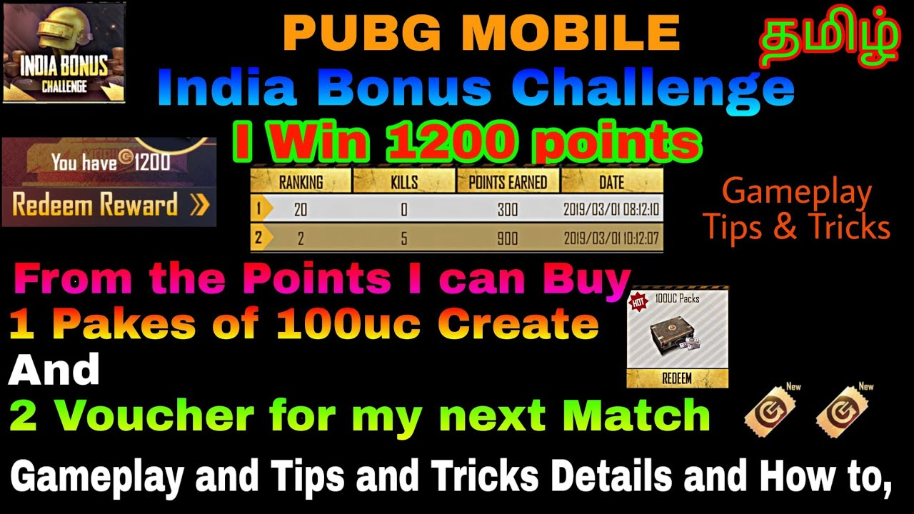 Pubg Mobile India Bonus Challenge, I Win 1200 points, I can buy 100uc Packs  for Free, Gameplay, Tips