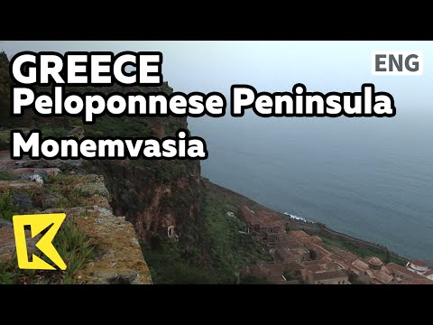 【K】Greece Travel-Peloponnesos Pen[그리스 여행-펠로폰네소스반도] 모넴바시아/Monemvasia/Cliff/Fortress/Cafe