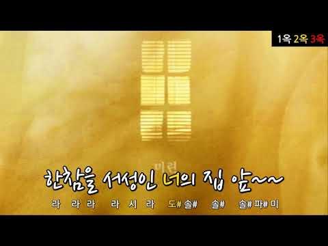 [옥타브] T.P RETRO - 미련 (Feat. #안녕)