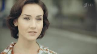 Любимая учительница 5 серия HDTV-1080р
