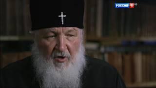 Патриарх (Россия 1)