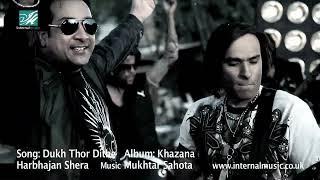 Dukh Thor Dithe (Official Video) - Mukhtar Sahota & Harbhajan Shera Album Khazana OUT NOW