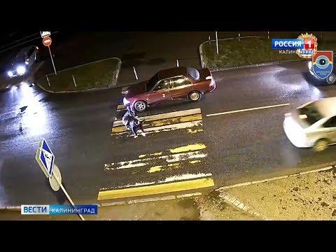 В Калининградской области с начала месяца случилось более 20 ДТП с участием пешеходов