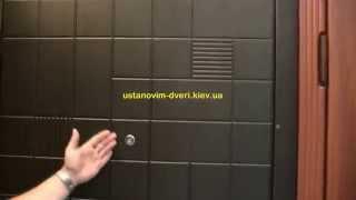 Стальные двери купить в Интернет магазине дверей Модель Каскад(Продажа входных металлических и межкомнатных дверей http://ustanovim-dveri.kiev.ua Профессиональная установка дверей!..., 2015-06-26T12:47:59.000Z)
