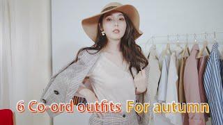 2018????秋季穿搭|6套同色系套裝疊穿技巧分享|6 Co-ord outfits for autumn|Catherine C Channel