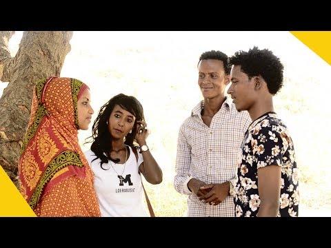 New Eritrean Bilen music 2017 Omar Amer  kidakuana ኪዳኳና