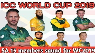 ICC WORLD CUP 2019 South Africa Team Squad || SA 15 members squad for wc 2019