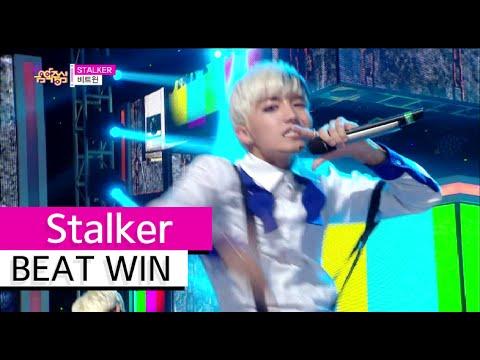[HOT] BEAT WIN - Stalker, 비트윈 - 스토커 Show Music core 20150829