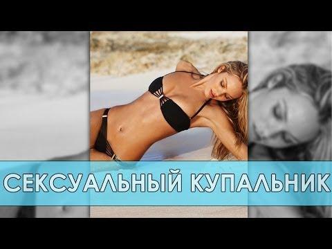 микро пляже фото на бикини