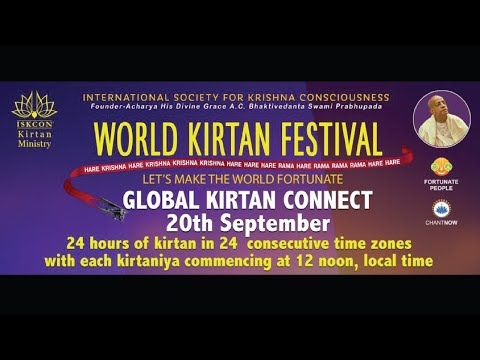 Global Kirtan Connect (Evening Session) | World Holy Name Festival 2020