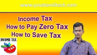 Income Tax -  How to Pay Zero Income Tax and  How to Save Tax in Tamil