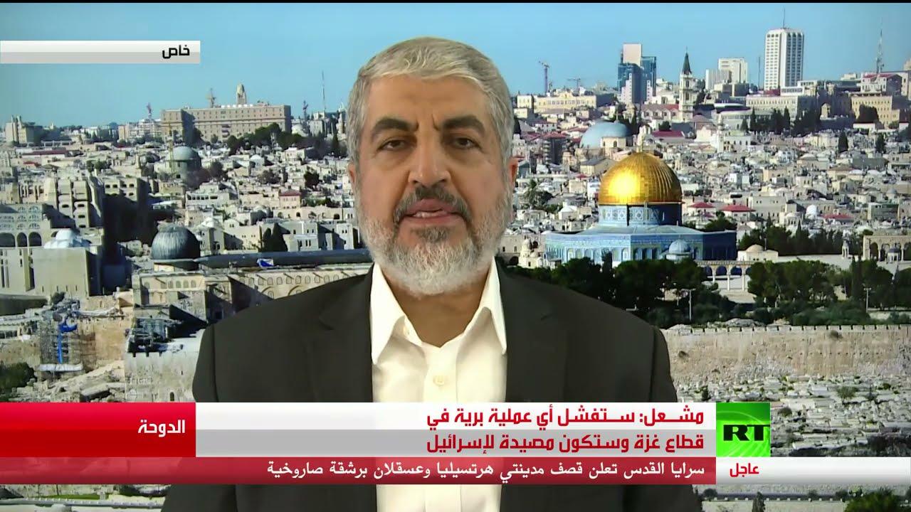 مشعل: أي عملية برية ستكون مصيدة لإسرائيل  - نشر قبل 36 دقيقة