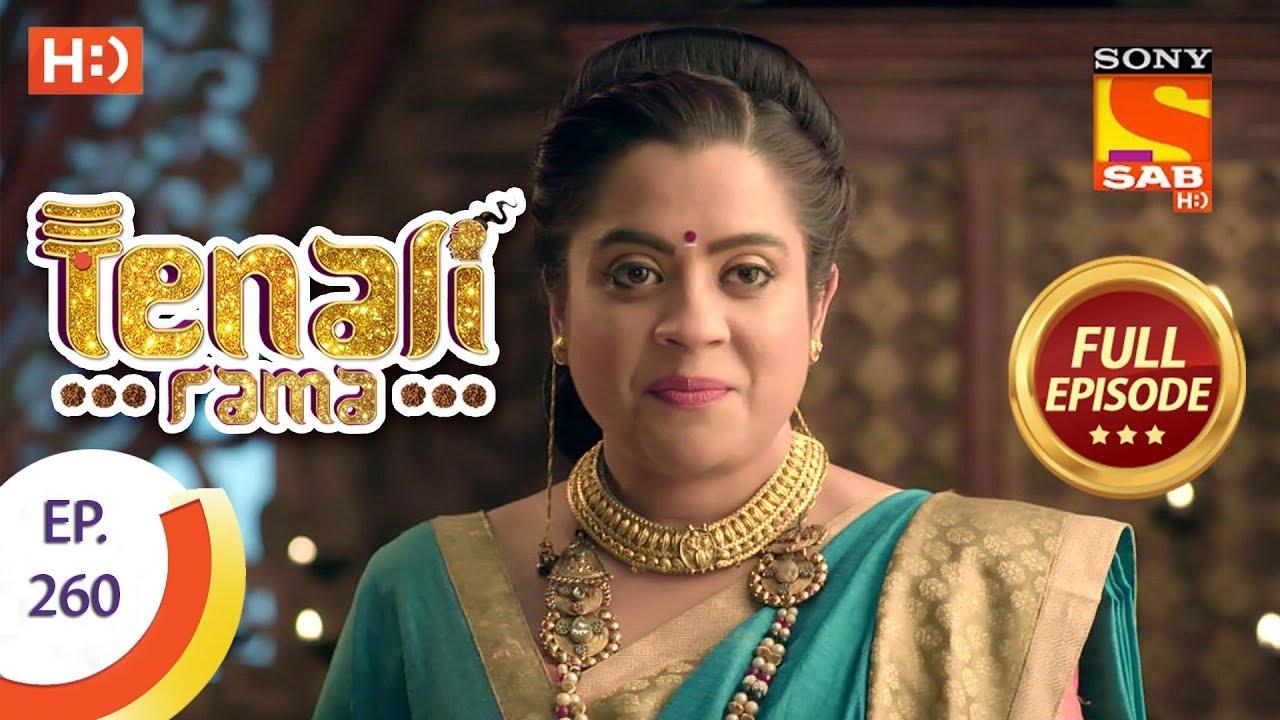 Download Tenali Rama - Ep 260 - Full Episode - 5th July, 2018