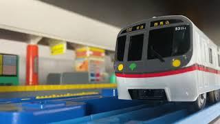 音量注意!夢の都営地下鉄のプラレール達(都営三田線はいないよー)